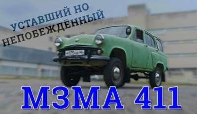 705e809680de8457f0c4f61be714f1f6